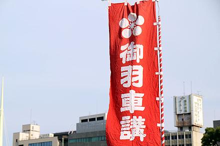 tenjin_2010-084.jpg