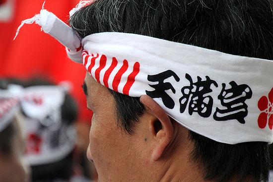 tenjin_2011-110.jpg