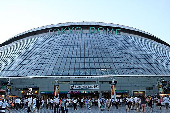 tokyo_dome-279.jpg