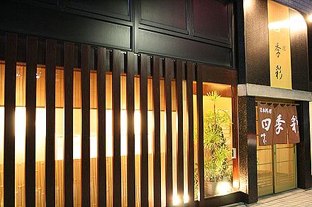toyama-03.jpg