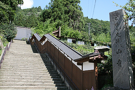 yamagata-0061.jpg
