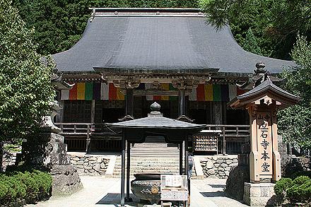 yamagata-0065.jpg