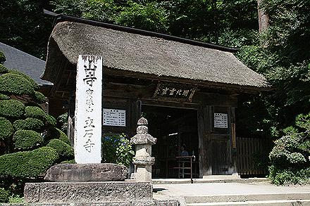 yamagata-0079.jpg