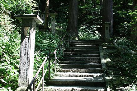 yamagata-0086.jpg