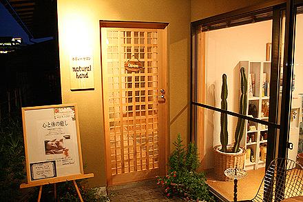 yamagata-0201.jpg