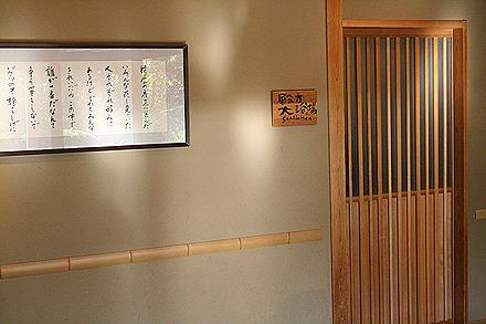 yamagata-0265.jpg