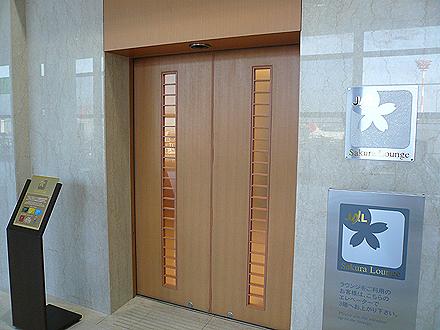 yamagata-0373.jpg