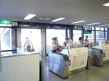yamagata-0399.jpg