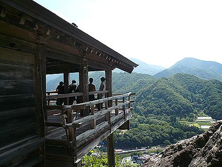 yamagata-0462.jpg