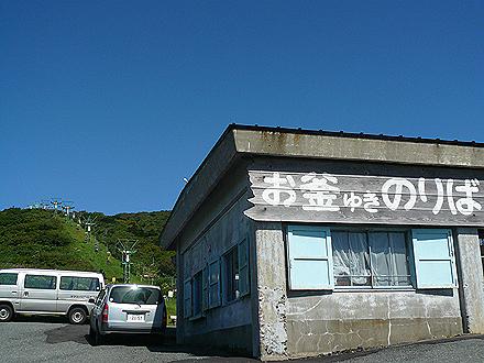 yamagata-0480.jpg