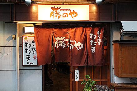 yosakoi_2010-206.jpg