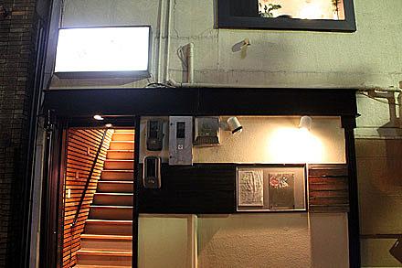 yosakoi_2010-292.jpg