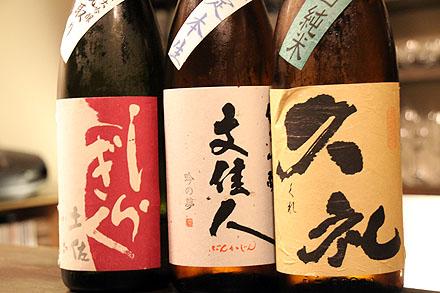 yosakoi_2010-299.jpg