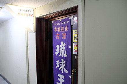 yosakoi_2010-353.jpg